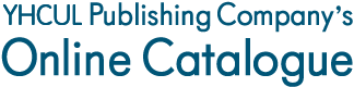 Ohta Publishing Company's Online Catalogue